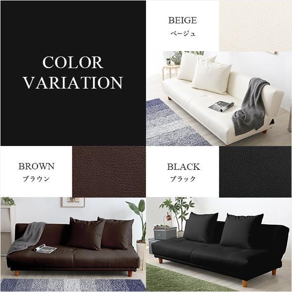 クッション2個付き、3段階リクライニングソファベッド(レザー3色)ローソファにも 日本製・完成品|Alarcon-アラルコン-|mote-kagu|03