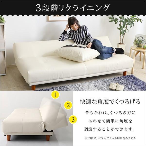 クッション2個付き、3段階リクライニングソファベッド(レザー3色)ローソファにも 日本製・完成品|Alarcon-アラルコン-|mote-kagu|05