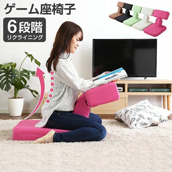 ゲームファン必見 待望の本格ゲーム座椅子(布地) 6段階のリクライニング|Recon-レコン-|mote-kagu