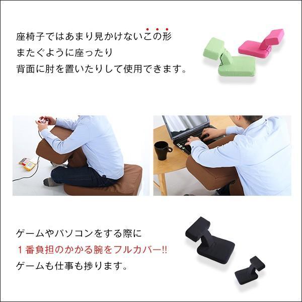 ゲームファン必見 待望の本格ゲーム座椅子(布地) 6段階のリクライニング|Recon-レコン-|mote-kagu|05