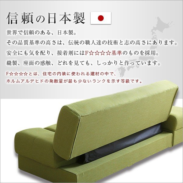 マルチソファベッド(ワイド幅197cm)スツール付き、日本製・完成品でお届け|Saul-ソール-|mote-kagu|06