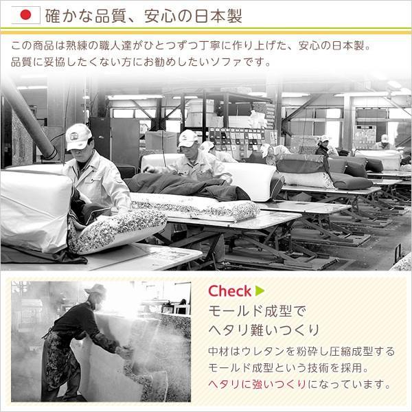 フロアソファ 3人掛け ロータイプ 起毛素材 日本製 (5色)同色2セット|Luculia-ルクリア-|mote-kagu|05