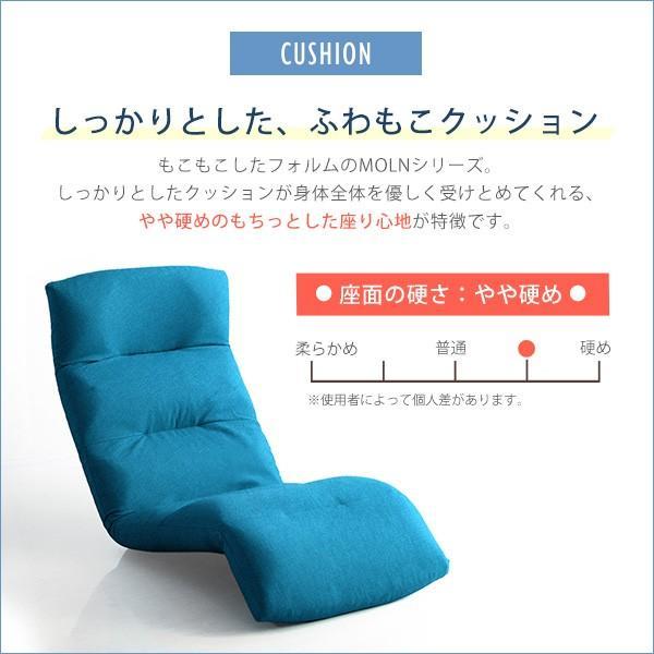 日本製リクライニング座椅子(布地、レザー)14段階調節ギア、転倒防止機能付き | Moln-モルン- Down type|mote-kagu|05