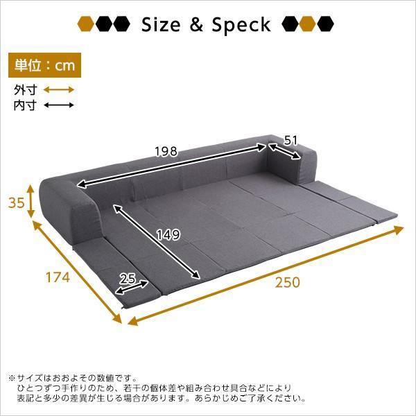 フロアマット付きソファLサイズ(幅250cm)お家で洗えるカバーリングタイプ | Plateau-プラトー-|mote-kagu|02