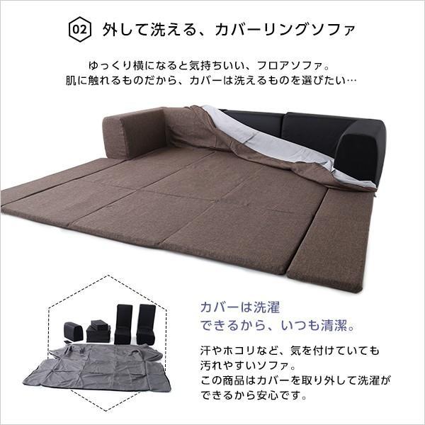 フロアマット付きソファMサイズ(幅200cm)お家で洗えるカバーリングタイプ | Plateau-プラトー-|mote-kagu|05