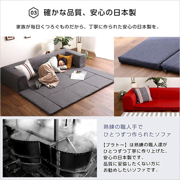フロアマット付きソファMサイズ(幅200cm)お家で洗えるカバーリングタイプ | Plateau-プラトー-|mote-kagu|06