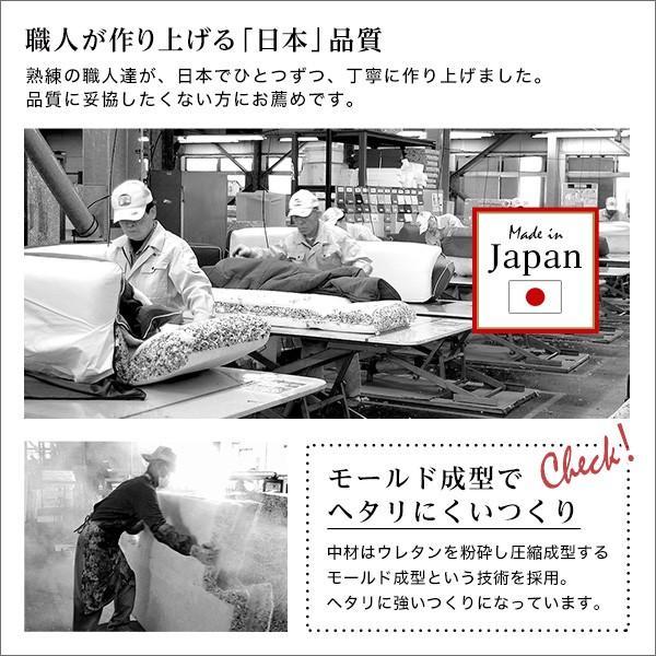 組み合わせ自由 日本製 コーナーローソファ フロアタイプ 【Linum-リナム- 2SET 】 mote-kagu 10
