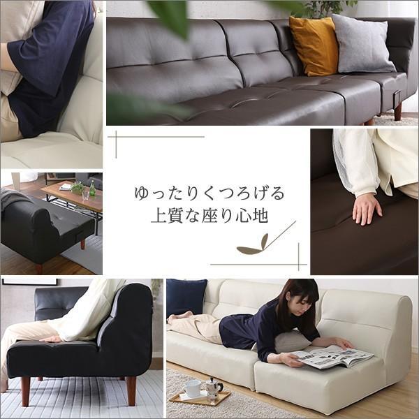 PVCレザー リビングダイニング ダブルソファ 【SHUNgiTE - シュンガイト】 2人掛けソファ|mote-kagu|06