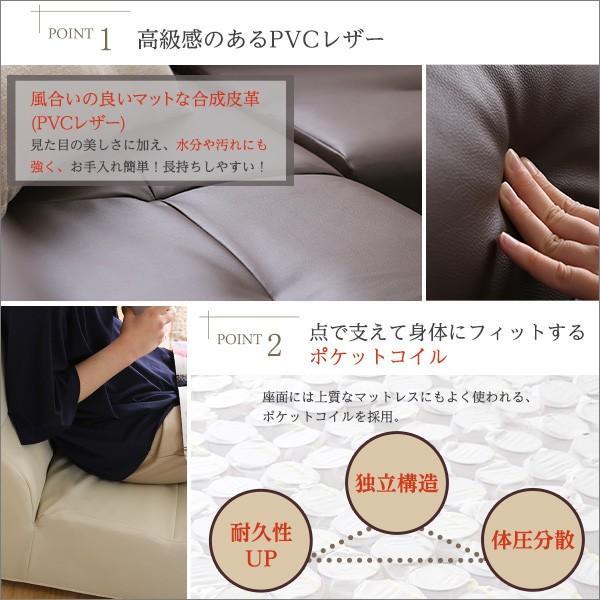 PVCレザー リビングダイニング ダブルソファ 【SHUNgiTE - シュンガイト】 2人掛けソファ|mote-kagu|07