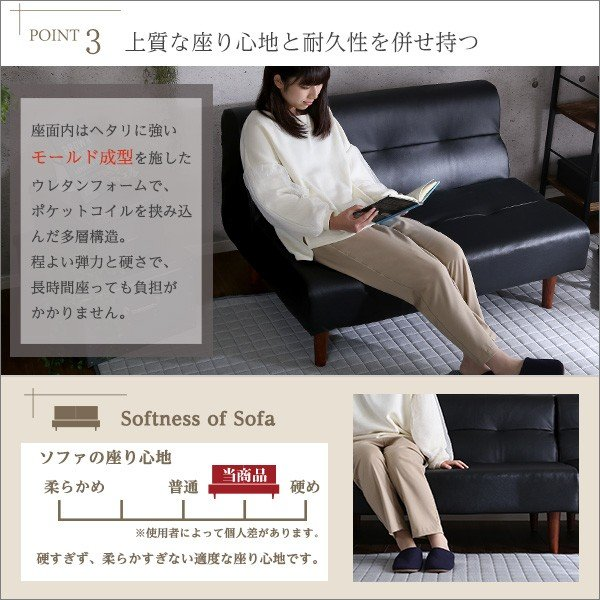 PVCレザー リビングダイニング ダブルソファ 【SHUNgiTE - シュンガイト】 2人掛けソファ|mote-kagu|08