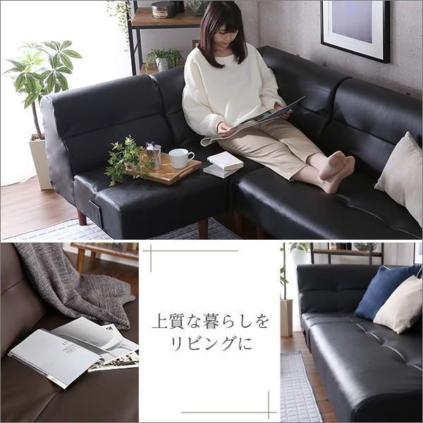 PVCレザー リビングダイニング コーナーソファ 【SHUNgiTE - シュンガイト】 コーナーソファ mote-kagu 04