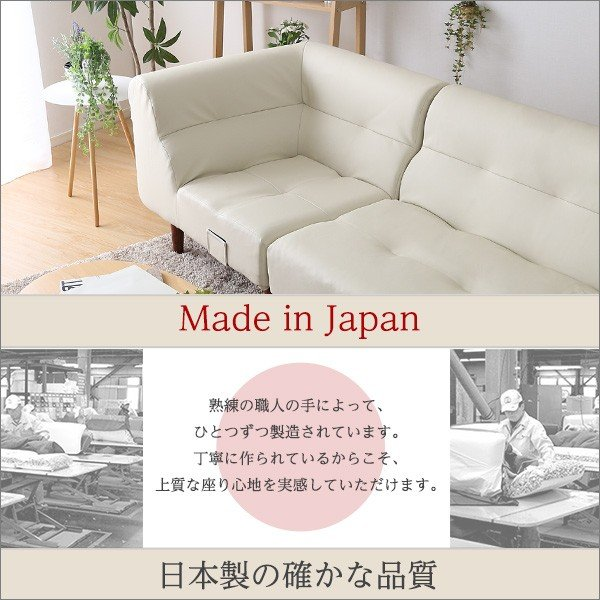 PVCレザー リビングダイニング コーナーソファ 【SHUNgiTE - シュンガイト】 コーナーソファ mote-kagu 05
