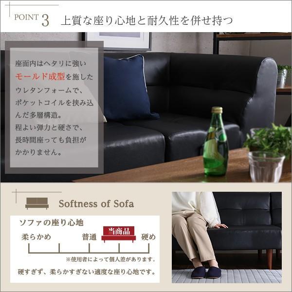 PVCレザー リビングダイニング コーナーソファ 【SHUNgiTE - シュンガイト】 コーナーソファ mote-kagu 08