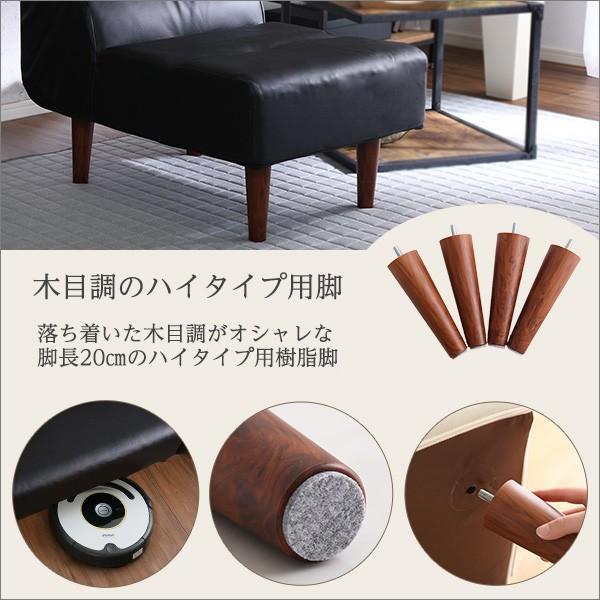 PVCレザー リビングダイニング コーナーソファ 【SHUNgiTE - シュンガイト】 コーナーソファ mote-kagu 09