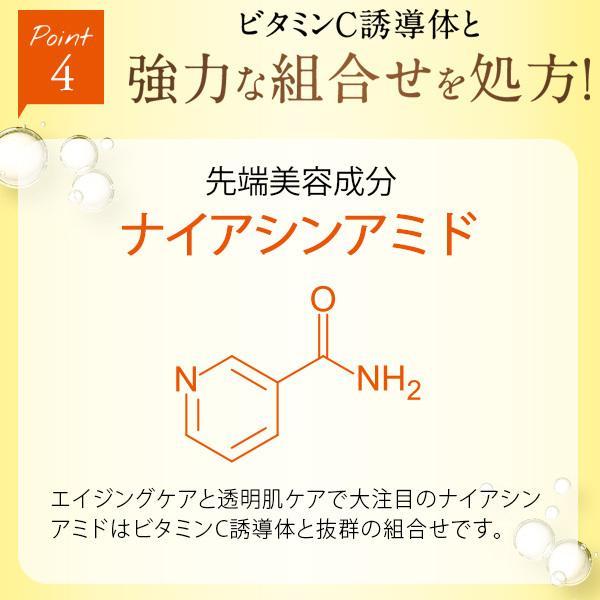 美容液 ビタミンC 誘導体 5% 毛穴 ケア 毛穴対策 ldk イオン導入 Cエッセンス 20ml エビス ebis|motebeauty|12