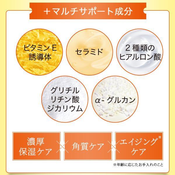 美容液 ビタミンC 誘導体 5% 毛穴 ケア 毛穴対策 ldk イオン導入 Cエッセンス 20ml エビス ebis|motebeauty|13