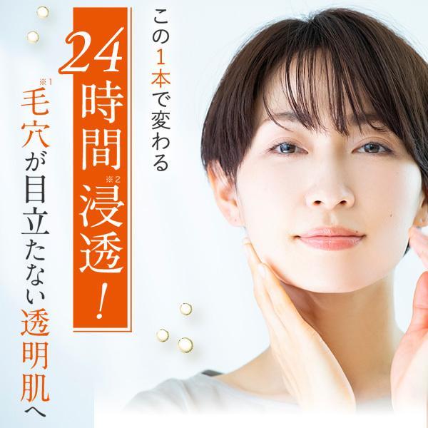 美容液 ビタミンC 誘導体 5% 毛穴 ケア 毛穴対策 ldk イオン導入 Cエッセンス 20ml エビス ebis|motebeauty|15