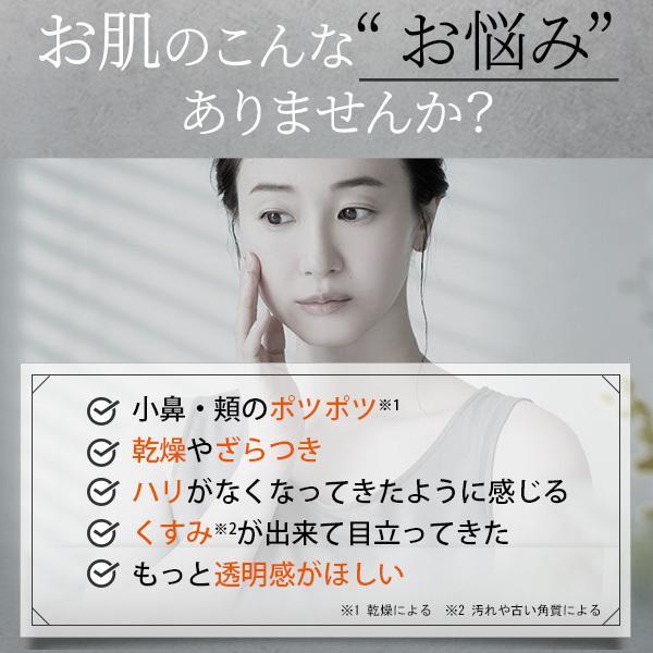 美容液 ビタミンC 誘導体 5% 毛穴 ケア 毛穴対策 ldk イオン導入 Cエッセンス 20ml エビス ebis|motebeauty|16