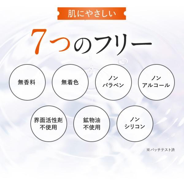 美容液 ビタミンC 誘導体 5% 毛穴 ケア 毛穴対策 ldk イオン導入 Cエッセンス 20ml エビス ebis|motebeauty|18