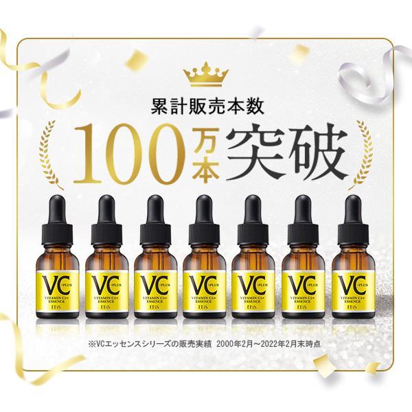 美容液 ビタミンC 誘導体 5% 毛穴 ケア 毛穴対策 ldk イオン導入 Cエッセンス 20ml エビス ebis|motebeauty|03