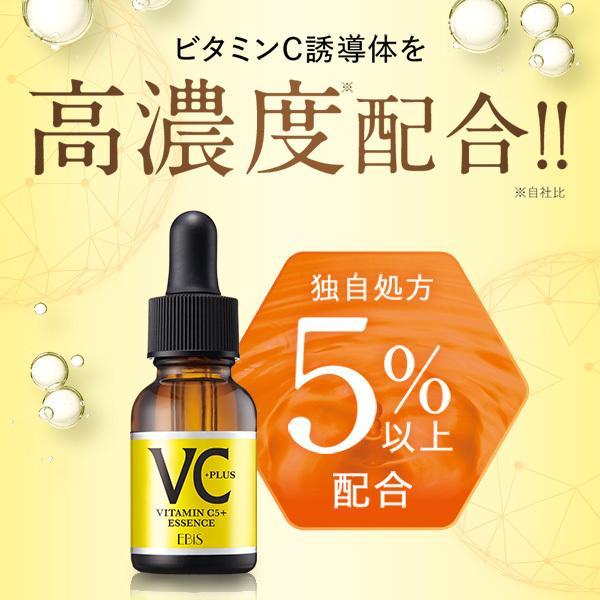 美容液 ビタミンC 誘導体 5% 毛穴 ケア 毛穴対策 ldk イオン導入 Cエッセンス 20ml エビス ebis|motebeauty|07