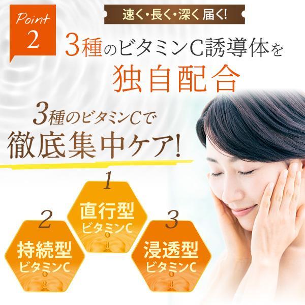美容液 ビタミンC 誘導体 5% 毛穴 ケア 毛穴対策 ldk イオン導入 Cエッセンス 20ml エビス ebis|motebeauty|09