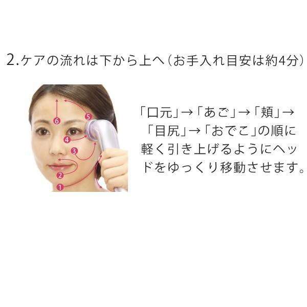 美容原液 美容液 導入 イオン導入 原液3点セット コラーゲン33ml プラセンタ33ml ビタミンC20ml|motebeauty|11