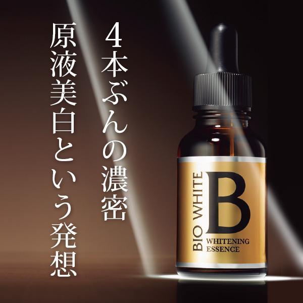 しみ 美白 美容液 対策 トラネキサム酸 人気 おすすめ 導入 エビス ビーホワイト 33ml|motebeauty