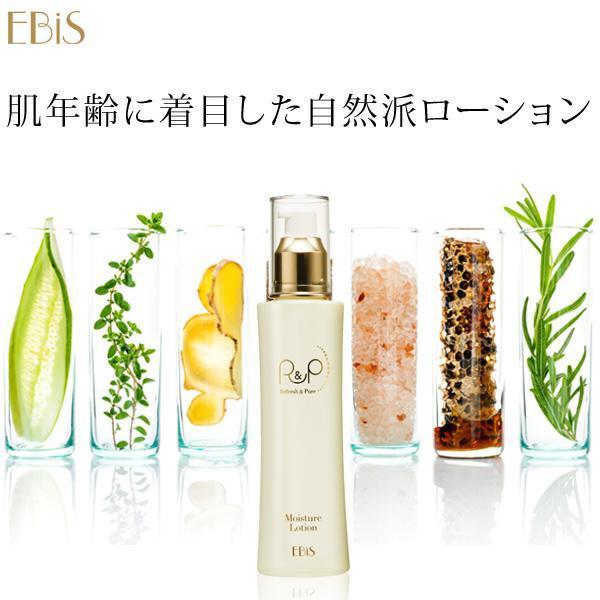 化粧水 保湿 ヒアルロン酸 保湿化粧水 メンズ レディース 潤い モイスチャーローション125ml|motebeauty