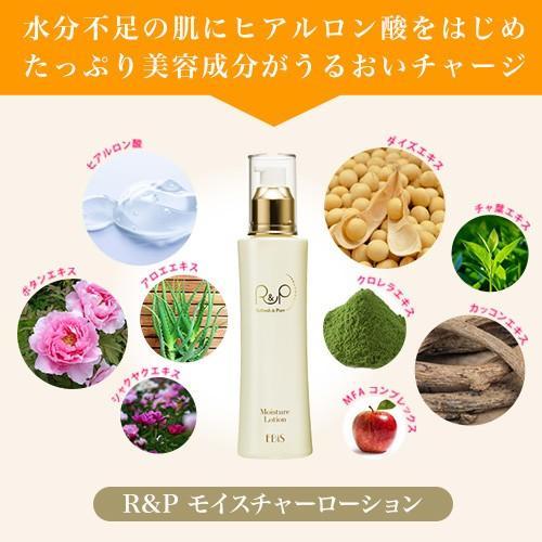 化粧水 保湿 ヒアルロン酸 保湿化粧水 メンズ レディース 潤い モイスチャーローション125ml|motebeauty|05