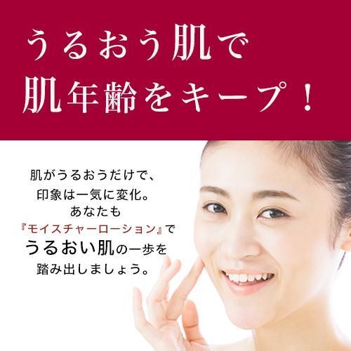 化粧水 保湿 ヒアルロン酸 保湿化粧水 メンズ レディース 潤い モイスチャーローション125ml|motebeauty|07
