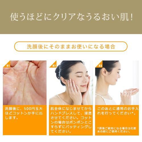 化粧水 保湿 ヒアルロン酸 保湿化粧水 メンズ レディース 潤い モイスチャーローション125ml|motebeauty|08