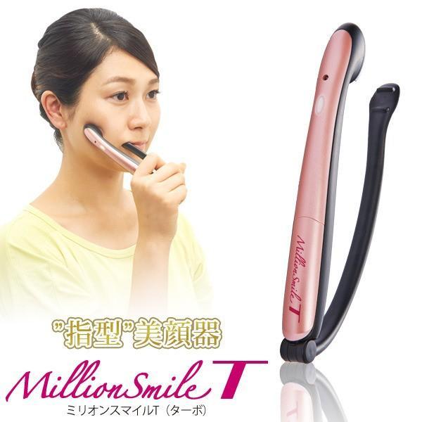 EMS 美顔器 リフトアップ マイクロカレント たるみ 表情筋 ミリオンスマイルT ターボ  日本製 兼子和大 先生監修 motebeauty