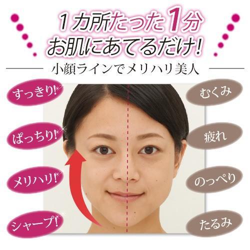 EMS 美顔器 リフトアップ マイクロカレント たるみ 表情筋 ミリオンスマイルT ターボ  日本製 兼子和大 先生監修 motebeauty 03