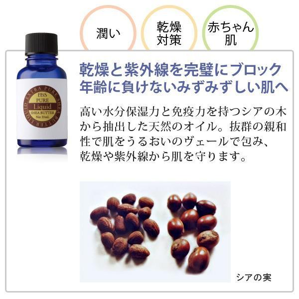 原液美容液 美容液 原液 導入 おすすめ 人気 選べる原液3点セット motebeauty 03