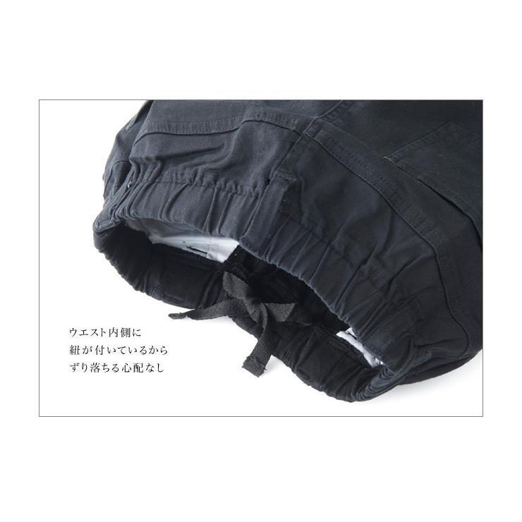 レギンスパンツ レディース 黒 股上深め 大きいサイズ ゴム レギパン|motemi|16