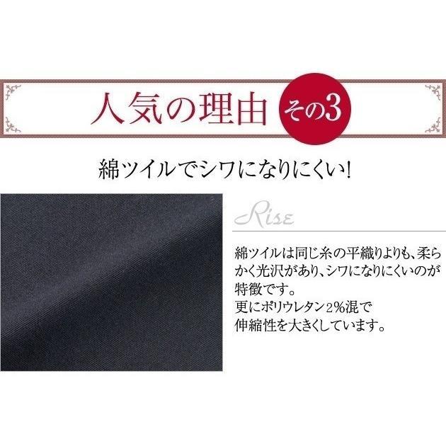 レギンスパンツ レディース 黒 股上深め 大きいサイズ ゴム レギパン|motemi|07