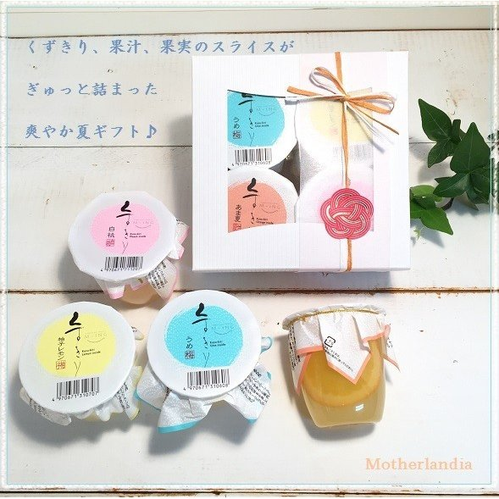 オリジナル 和のスイーツ お菓子セット 高価値 古都金沢 涼風 フルーツくずきり 4個セット