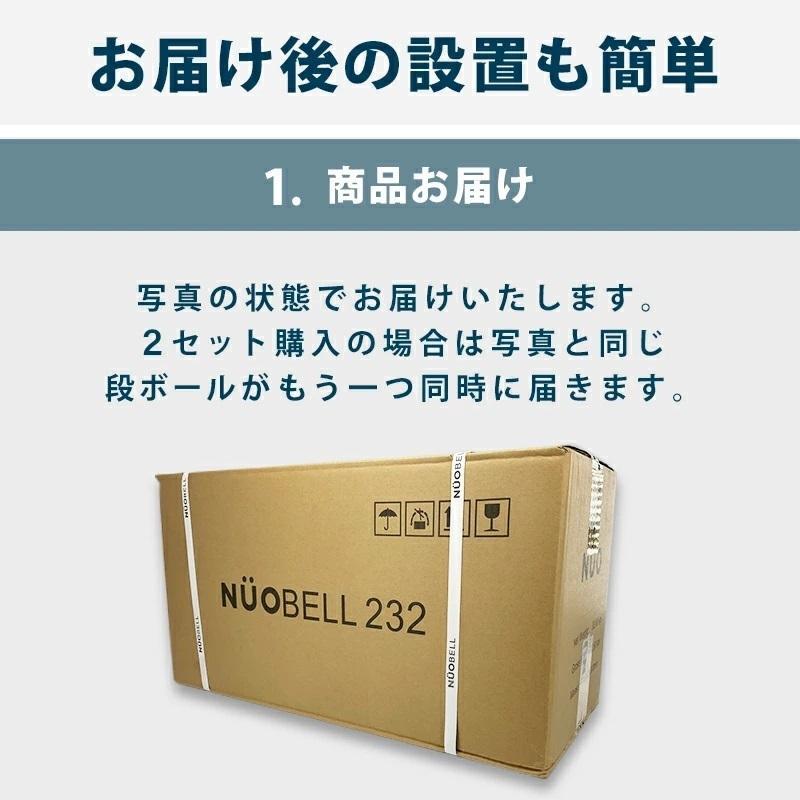 フレックスベル 2kg刻み 32kg 2個セット 新型 正規品 FLEXBELL 可変式ダンベル アジャスタブルダンベル motions-store 16