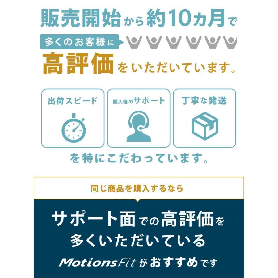 フレックスベル 2kg刻み 32kg 2個セット 新型 正規品 FLEXBELL 可変式ダンベル アジャスタブルダンベル motions-store 04