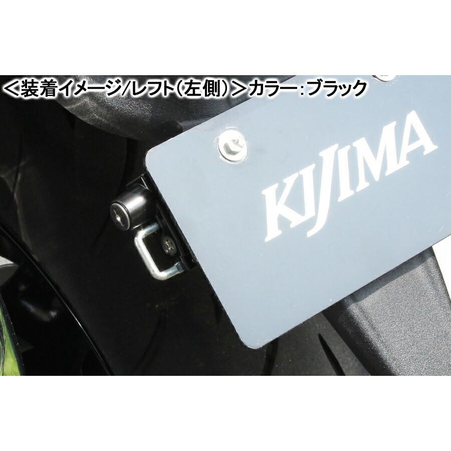 2020A W新作送料無料 KIJIMA ヘルメットロック 激安超特価 ナンバーサイド シングル レフト 303-1572 ブラック
