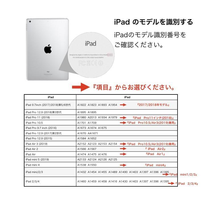2020 iPad ケース 10.2インチ 第8世代 第7世代 第6世代 2019 2018 2017 9.7 iPad8 カバー iPad7 カバー iPad5 iPad6 ケース ソフトTPU iPad2 iPad3 iPad4|moto84|02
