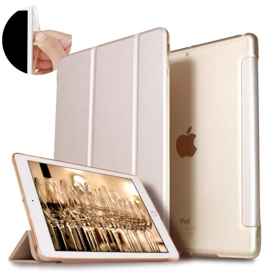 2020 iPad ケース 10.2インチ 第8世代 第7世代 第6世代 2019 2018 2017 9.7 iPad8 カバー iPad7 カバー iPad5 iPad6 ケース ソフトTPU iPad2 iPad3 iPad4|moto84|11