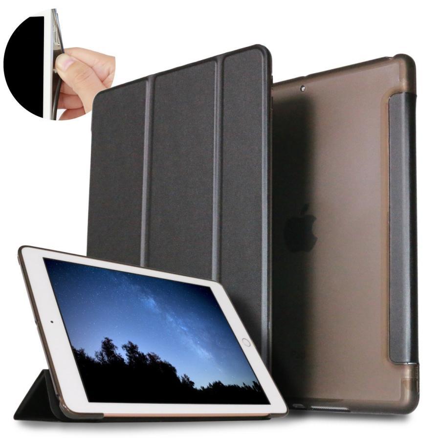 2020 iPad ケース 10.2インチ 第8世代 第7世代 第6世代 2019 2018 2017 9.7 iPad8 カバー iPad7 カバー iPad5 iPad6 ケース ソフトTPU iPad2 iPad3 iPad4|moto84|13