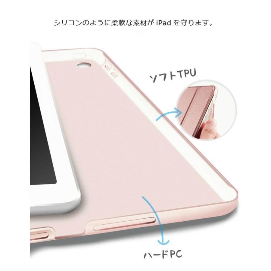 2020 iPad ケース 10.2インチ 第8世代 第7世代 第6世代 2019 2018 2017 9.7 iPad8 カバー iPad7 カバー iPad5 iPad6 ケース ソフトTPU iPad2 iPad3 iPad4|moto84|04