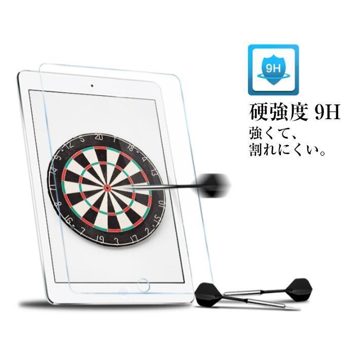 DAISEN 強化ガラス 保護フィルム iPad 10.2インチ 第8世代 第7世代 ガラスフィルム Air3 2019 Pro11 2018 2017 pro10.5 フィルム mini4 mini5 Air Air2 iPad6 moto84 11