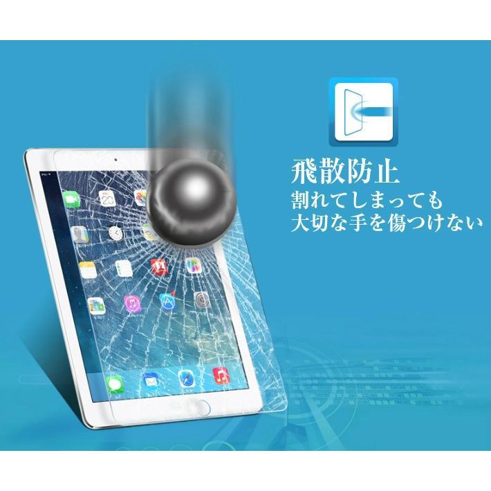 DAISEN 強化ガラス 保護フィルム iPad 10.2インチ 第8世代 第7世代 ガラスフィルム Air3 2019 Pro11 2018 2017 pro10.5 フィルム mini4 mini5 Air Air2 iPad6 moto84 12