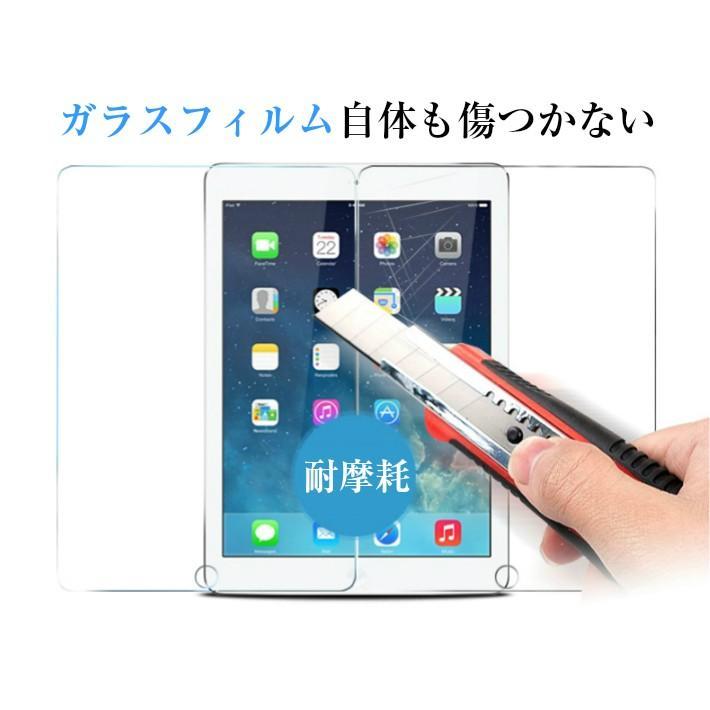 DAISEN 強化ガラス 保護フィルム iPad 10.2インチ 第8世代 第7世代 ガラスフィルム Air3 2019 Pro11 2018 2017 pro10.5 フィルム mini4 mini5 Air Air2 iPad6 moto84 13