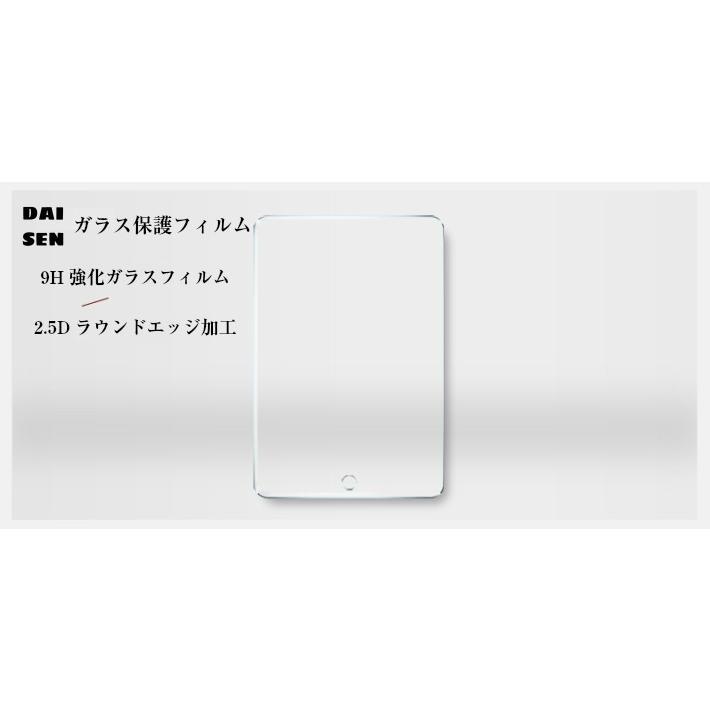 DAISEN 強化ガラス 保護フィルム iPad 10.2インチ 第8世代 第7世代 ガラスフィルム Air3 2019 Pro11 2018 2017 pro10.5 フィルム mini4 mini5 Air Air2 iPad6 moto84 03