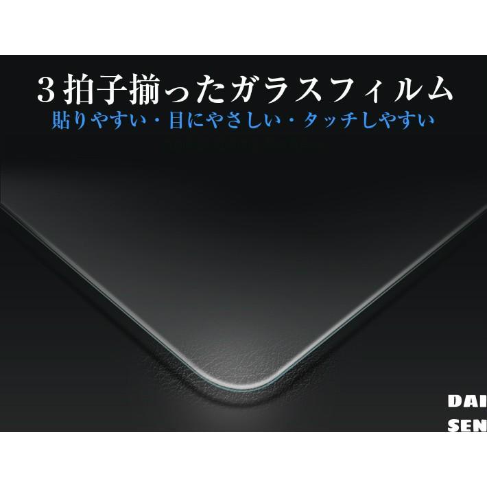 DAISEN 強化ガラス 保護フィルム iPad 10.2インチ 第8世代 第7世代 ガラスフィルム Air3 2019 Pro11 2018 2017 pro10.5 フィルム mini4 mini5 Air Air2 iPad6 moto84 05